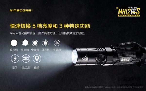 2020-11-17-MH12GTS-10.jpg