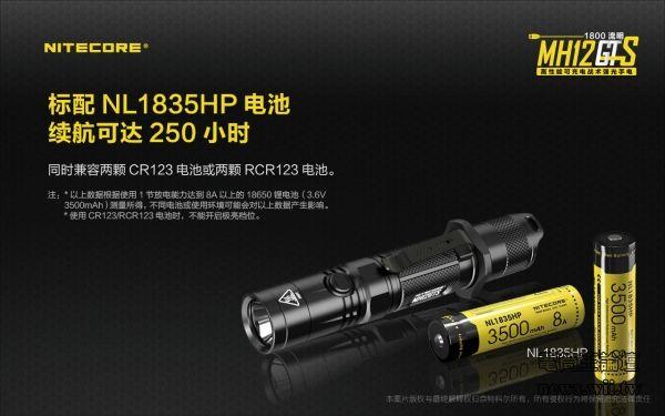 2020-11-17-MH12GTS-4.jpg