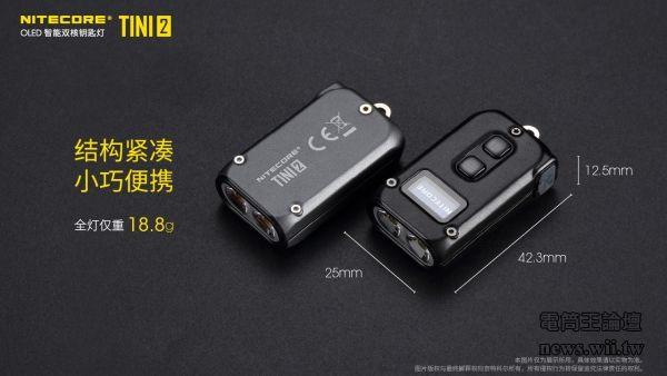 NC-TINI2-5.jpg