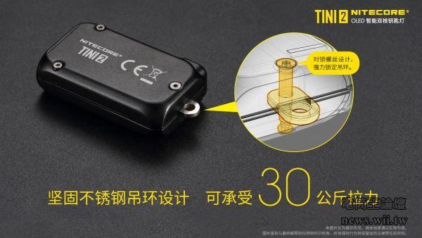 NC-TINI2-18.jpg