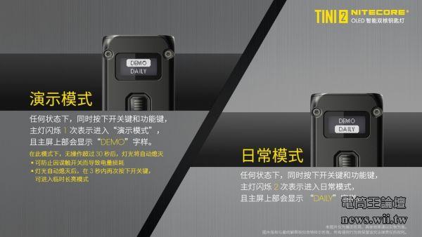 NC-TINI2-10.jpg
