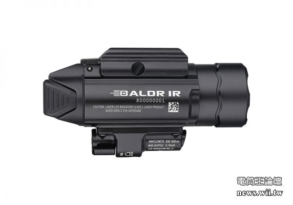 2020-11-20-Baldr-IR-08.jpg