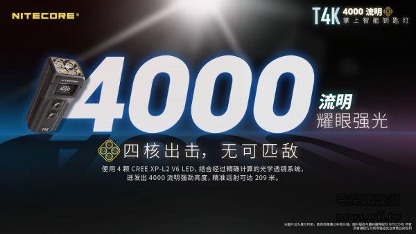 2020-1-5-T4K-2.jpg