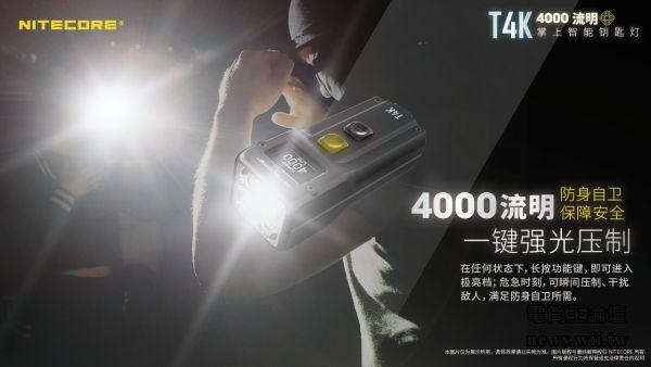 2020-1-5-T4K-3.jpg