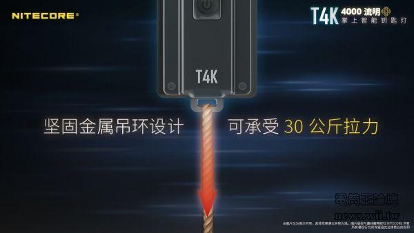 2020-1-5-T4K-18.jpg