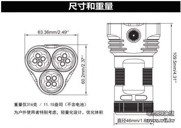 2021-1-19-MK34II-10.JPG