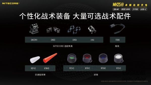 2021-1-30-MH25S-10.jpg