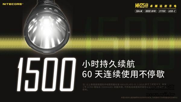 2021-1-30-MH25S-8.jpg