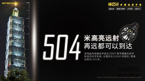 2021-1-30-MH25S-2.jpg