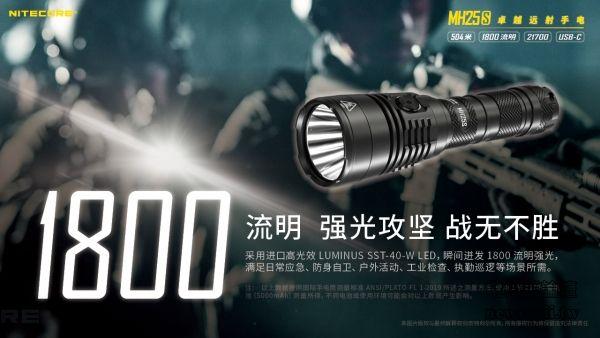 2021-1-30-MH25S-3.jpg