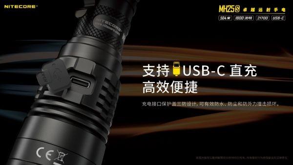 2021-1-30-MH25S-4.jpg