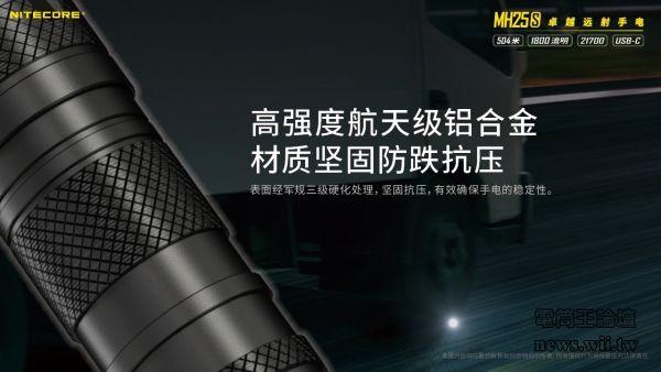 2021-1-30-MH25S-5.jpg