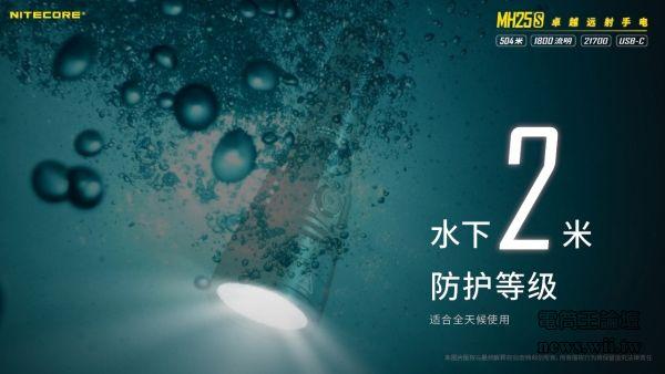 2021-1-30-MH25S-19.jpg