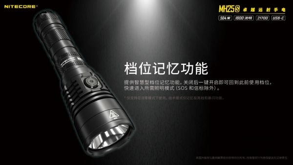 2021-1-30-MH25S-15.jpg