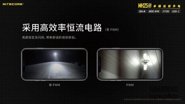 2021-1-30-MH25S-18.jpg