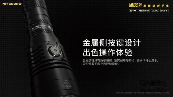 2021-1-30-MH25S-12.jpg