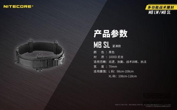 MBSL-10.jpg