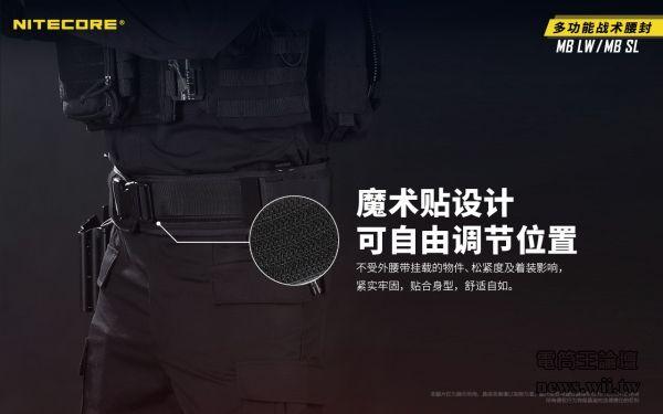 MBSL-8.jpg