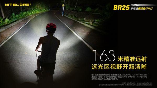 2021-3-9-BR25-6.jpg
