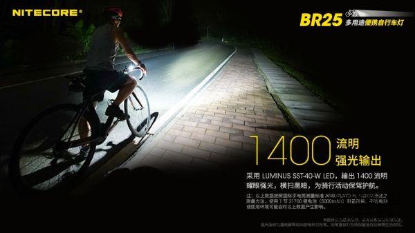 2021-3-9-BR25-2.jpg