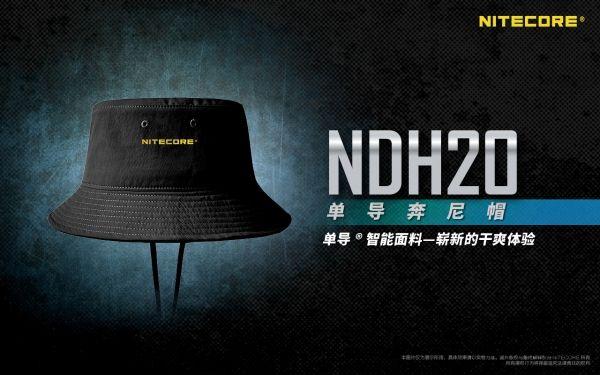 NDH20CN-1.jpg