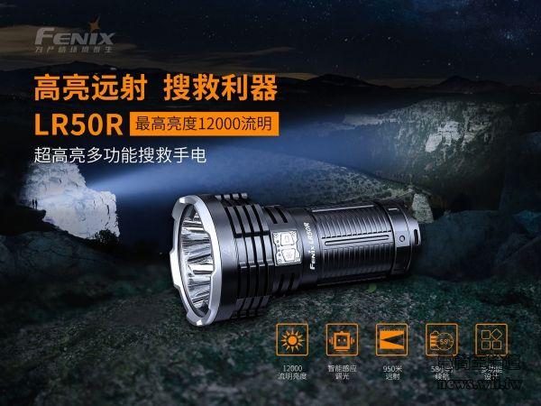 2021-4-4-LR50R-CN-1.jpg