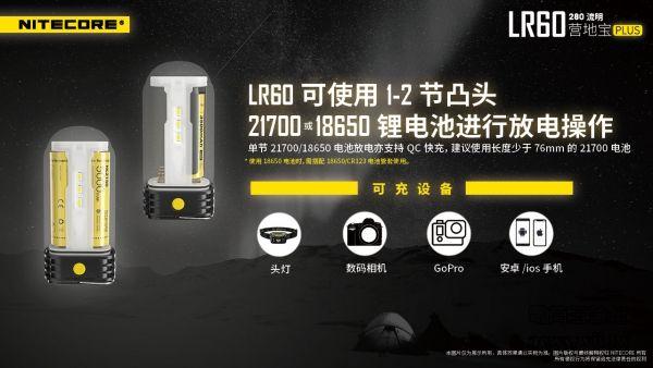 2021-4-17-LR60-4.jpg