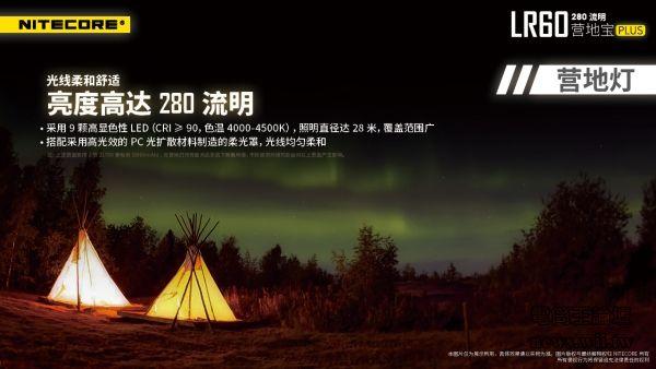 2021-4-17-LR60-8.jpg