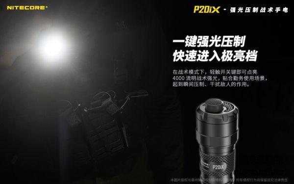 2021-5-21-P20i X-5.jpg