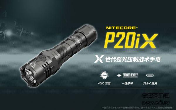 2021-5-21-P20i X-1.jpg
