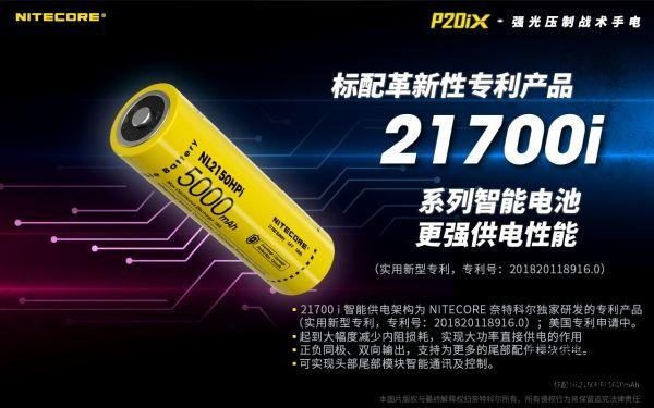 2021-5-21-P20i X-12.jpg