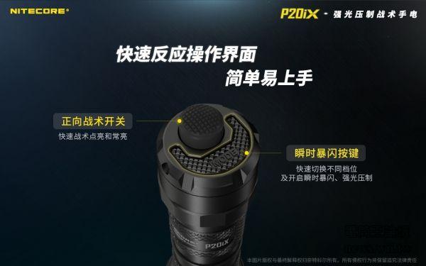 2021-5-21-P20i X-9.jpg
