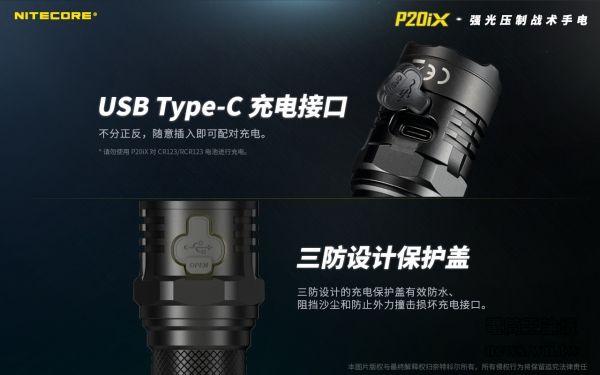 2021-5-21-P20i X-11.jpg