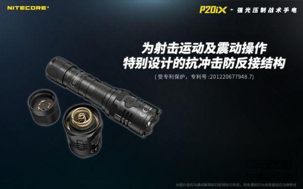 2021-5-21-P20i X-16.jpg