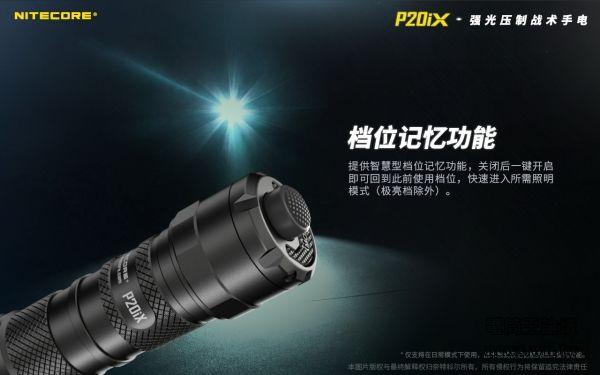 2021-5-21-P20i X-14.jpg