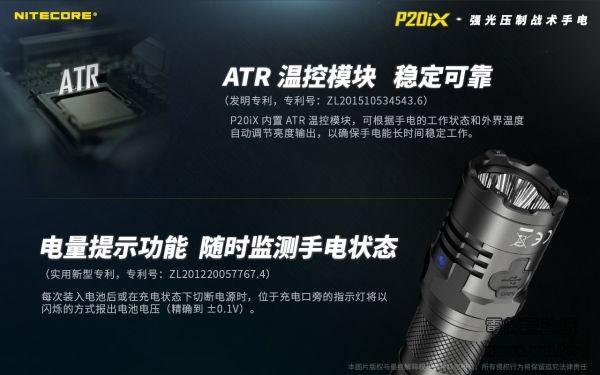 2021-5-21-P20i X-15.jpg