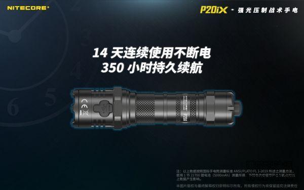 2021-5-21-P20i X-13.jpg