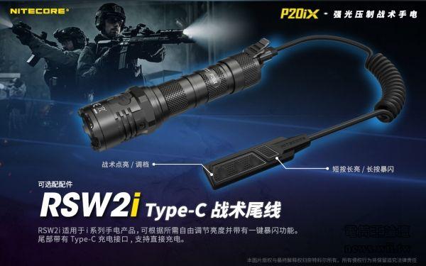 2021-5-21-P20i X-22.jpg