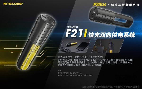 2021-5-21-P20i X-24.jpg