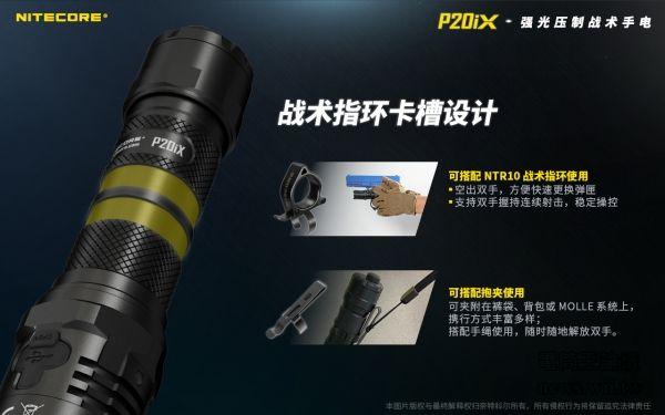 2021-5-21-P20i X-25.jpg