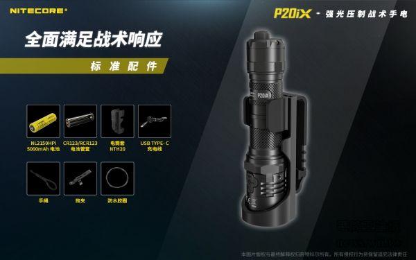 2021-5-21-P20i X-19.jpg