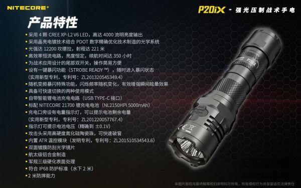 2021-5-21-P20i X-28.jpg