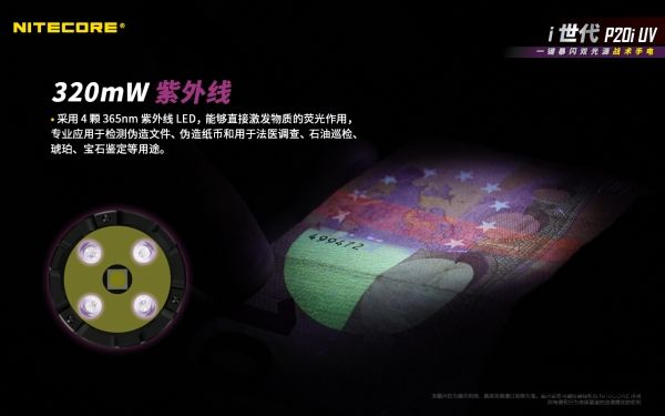 2021-5-21-P20i UV-4.jpg