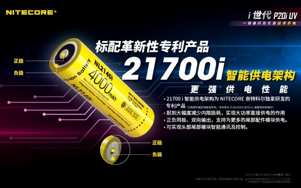 2021-5-21-P20i UV-11.jpg
