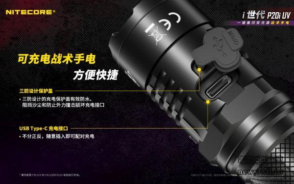 2021-5-21-P20i UV-10.jpg