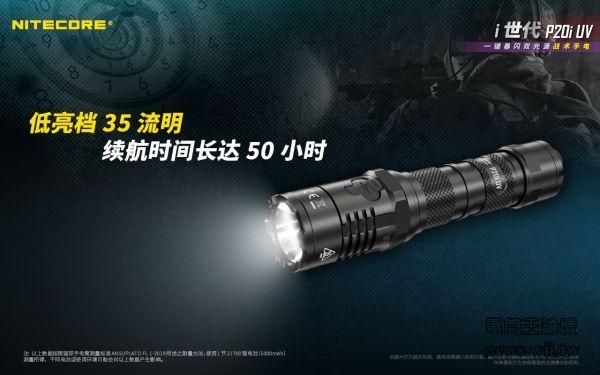 2021-5-21-P20i UV-13.jpg