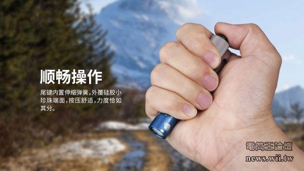i3T Mountain Sky-3.jpg