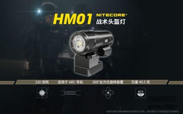 2021-HM01-1.jpg