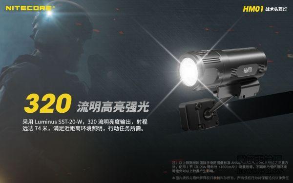 2021-HM01-2.jpg