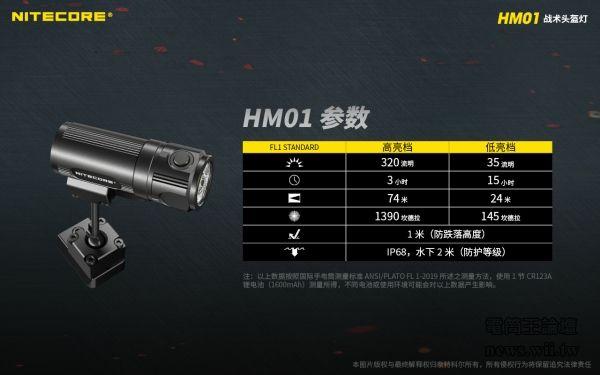 2021-HM01-11.jpg